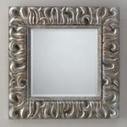 Зеркало Devon&Devon Flames арт. DKFLAMES, светлое золото, 73,5*73,5 см
