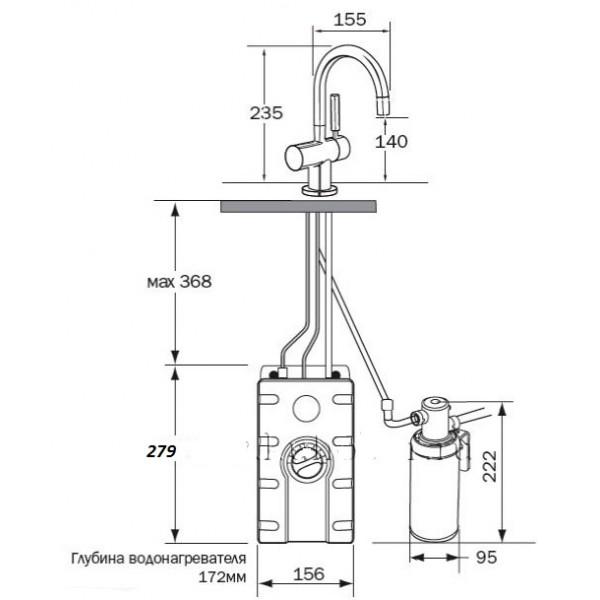 Система мгновенного приготовления кипяченой воды Aqua Hot