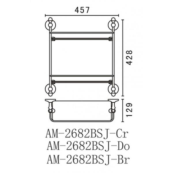Двойная стеклянная полка Art&Max Antic Crystal AM-2682BSJ